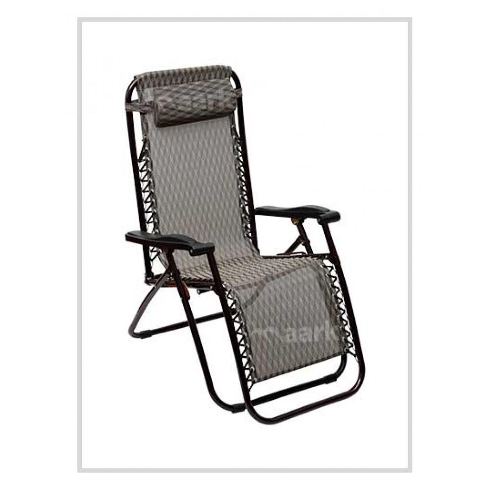 EC Chair