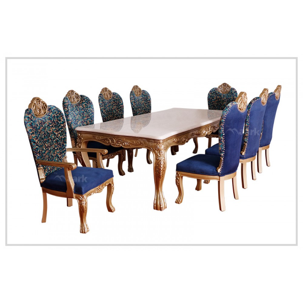 Esantia Eight Seater Dining Table