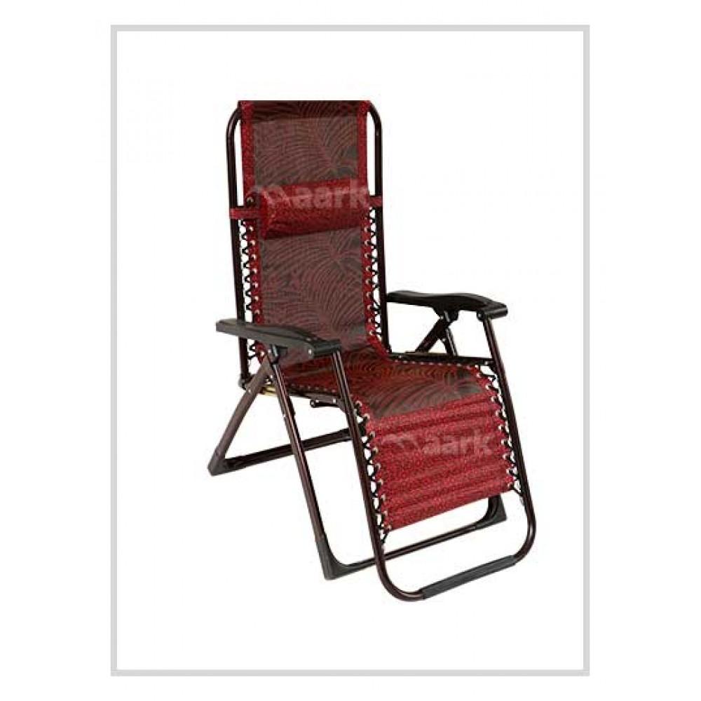 Mugal Relax Chair