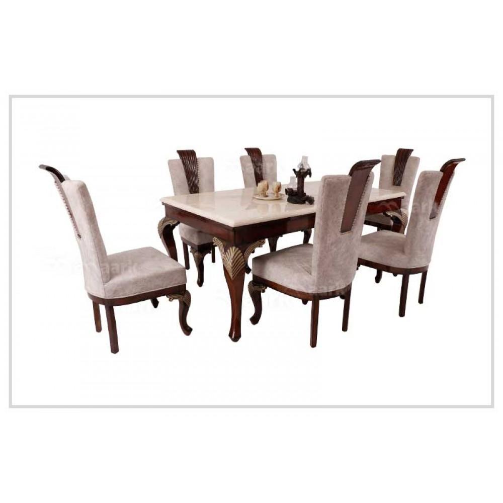DL Naga Wooden Dining Table