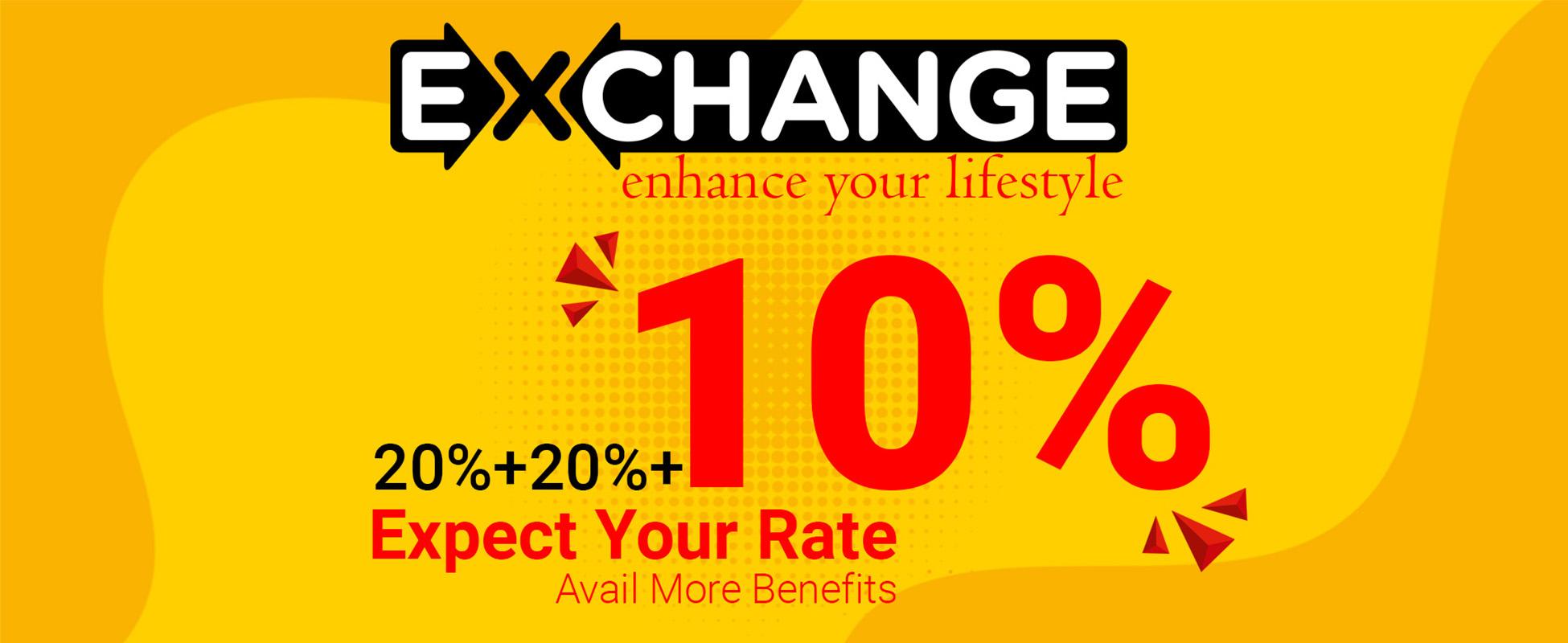 catalog/banner/exchange-newyear.jpg
